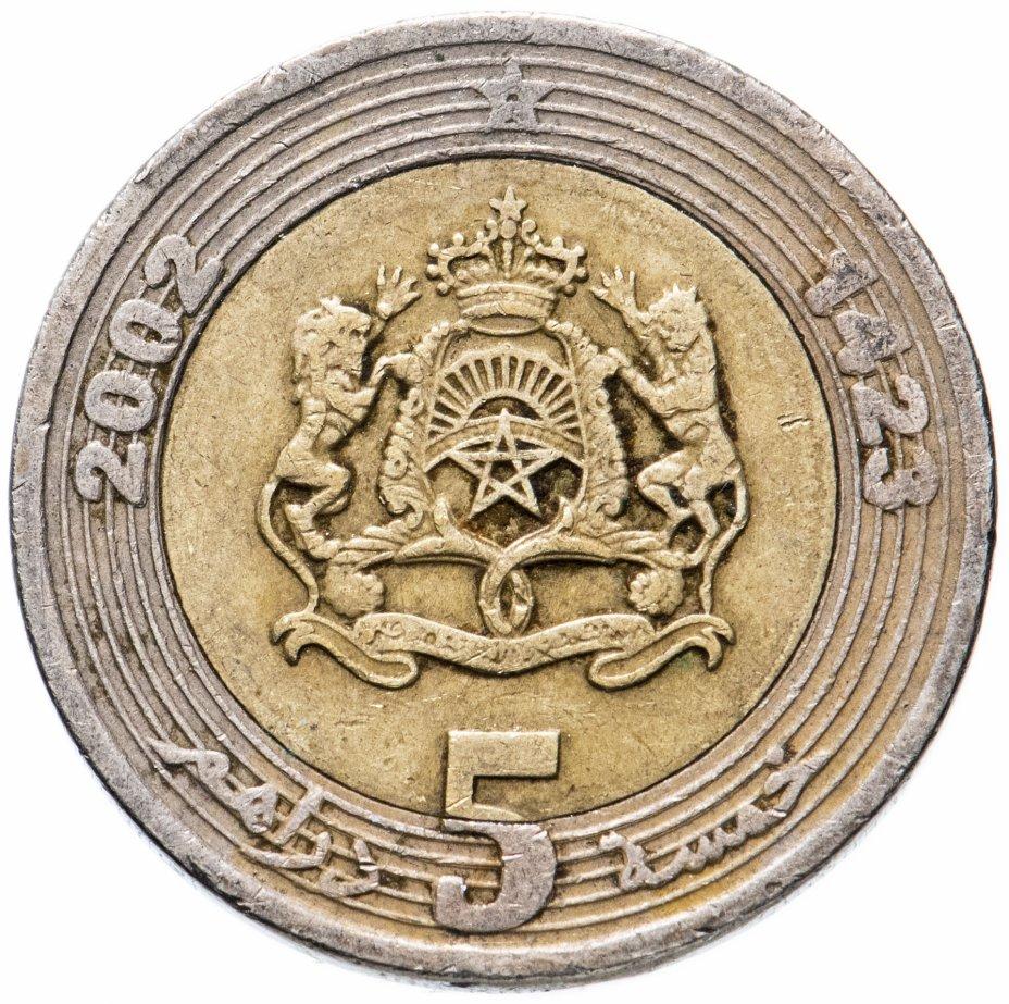 купить Марокко 5 дирхамов (dirhams) 2002