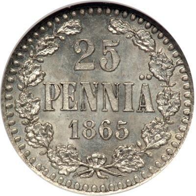 купить 25 пенни 1865 года S