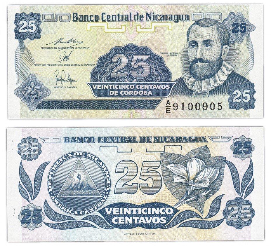 купить Никарагуа 25 сентаво 1991 (Pick 170)