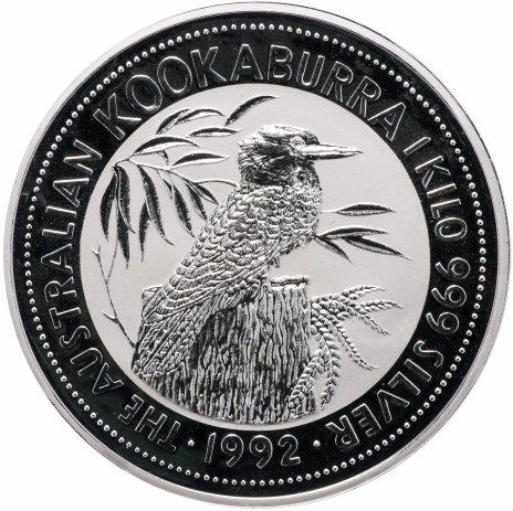 купить Австралия 30 долларов 1992 Кукабарра