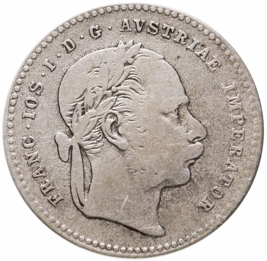 купить Австро-Венгрия 20 крейцеров (kreuzer) 1868, монета для Австрии