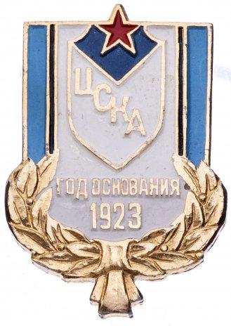 купить Значок  СССР ЦСКА год основания 1923 (Разновидность случайная )