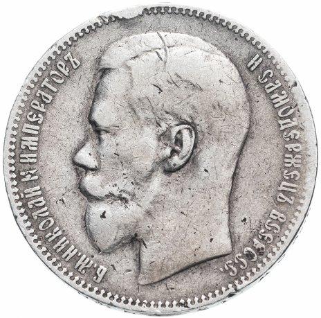 купить 1 рубль 1897 года ** две птички