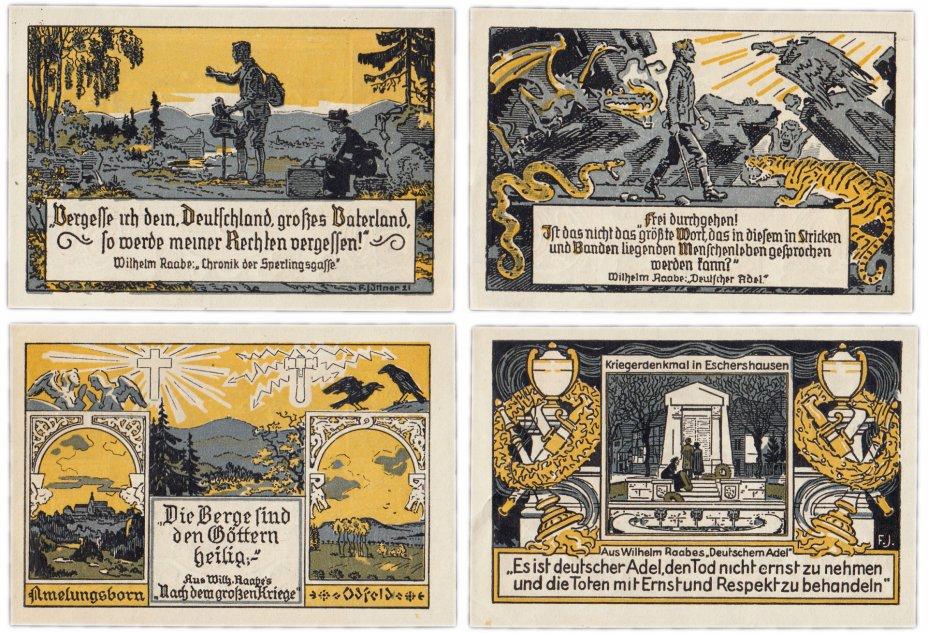 купить Германия (Саксония: Эшерсхаузен) набор из 4-х нотгельдов 1921