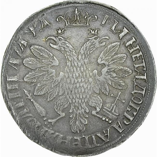 купить полтина 1704 года без букв