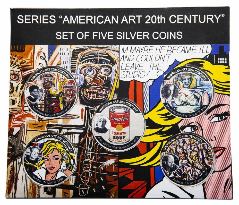 """купить США набор из 5 жетонов 1 доллар 2017 """"Американское искусство XX века"""" с сертификатом"""