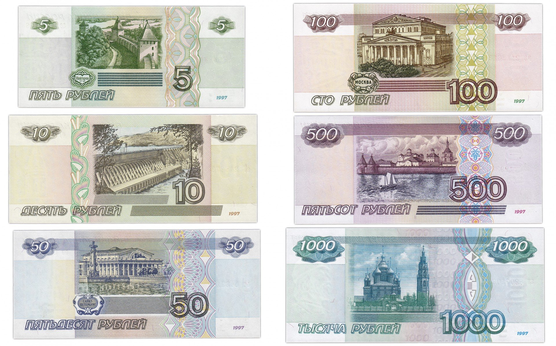 особенностями обладает 5 тысяч рублей без модификации цена термобелья