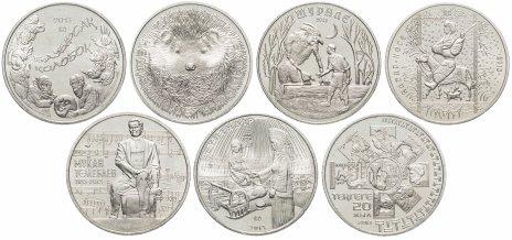 купить Казахстан набор из 7 монет 50 тенге 2013