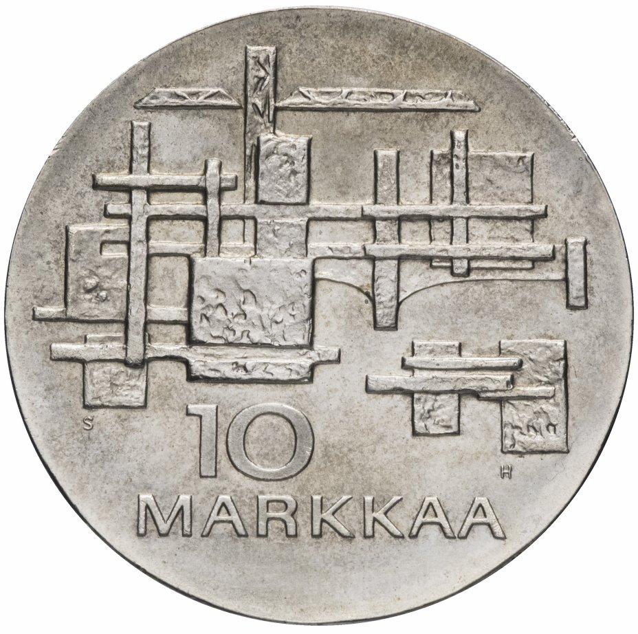 """купить Финляндия 10 марок 1967 """"50-летие независимости"""""""