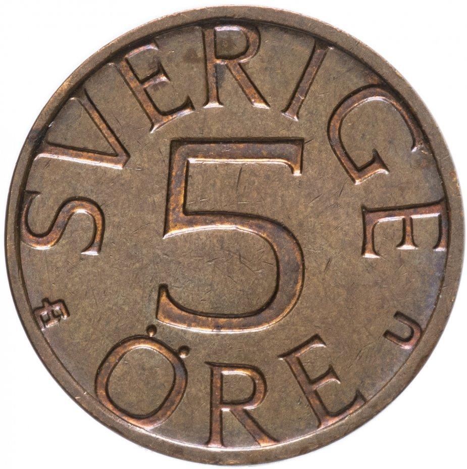 купить Швеция 5 эре 1977 - 1980 гг.
