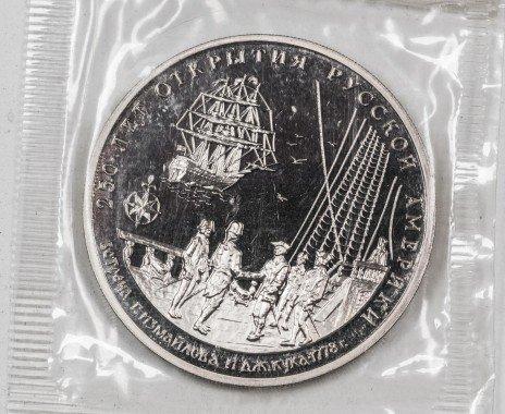 купить Россия жетон 250 лет открытия Русской Америки встреча Измайлова и Кука