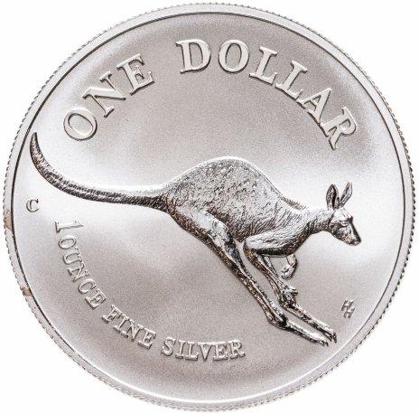 "купить Австралия 1 доллар 1994 ""Кенгуру"""