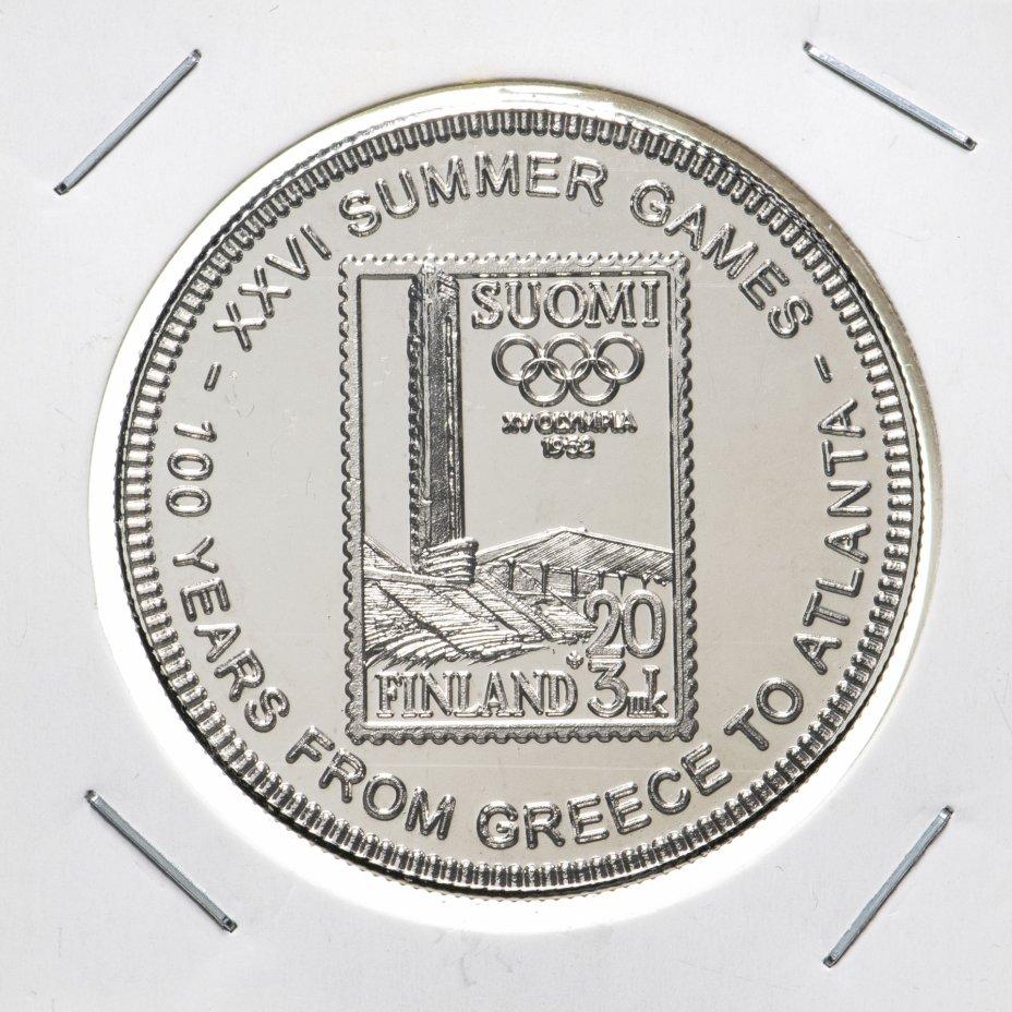 купить 1000 шиллингов (shillings) 1997   100 лет Олимпийским играм - Хельсинки 1952  Уганда