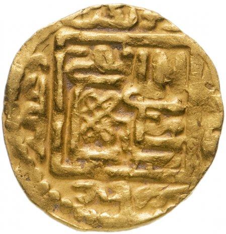 купить Золотая Орда, Хорезм 1/4 мискаля беклярбек Мамай (1372-1373 гг)