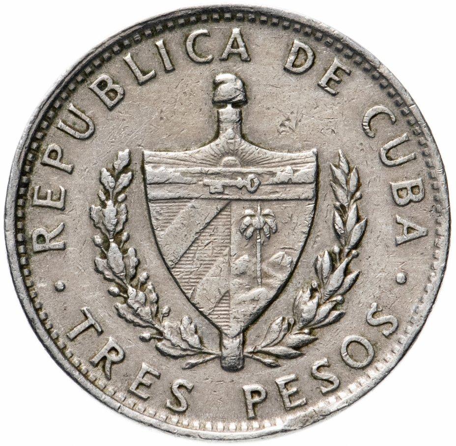 купить Куба 3 песо 1990 Эрнесто Че Гевара