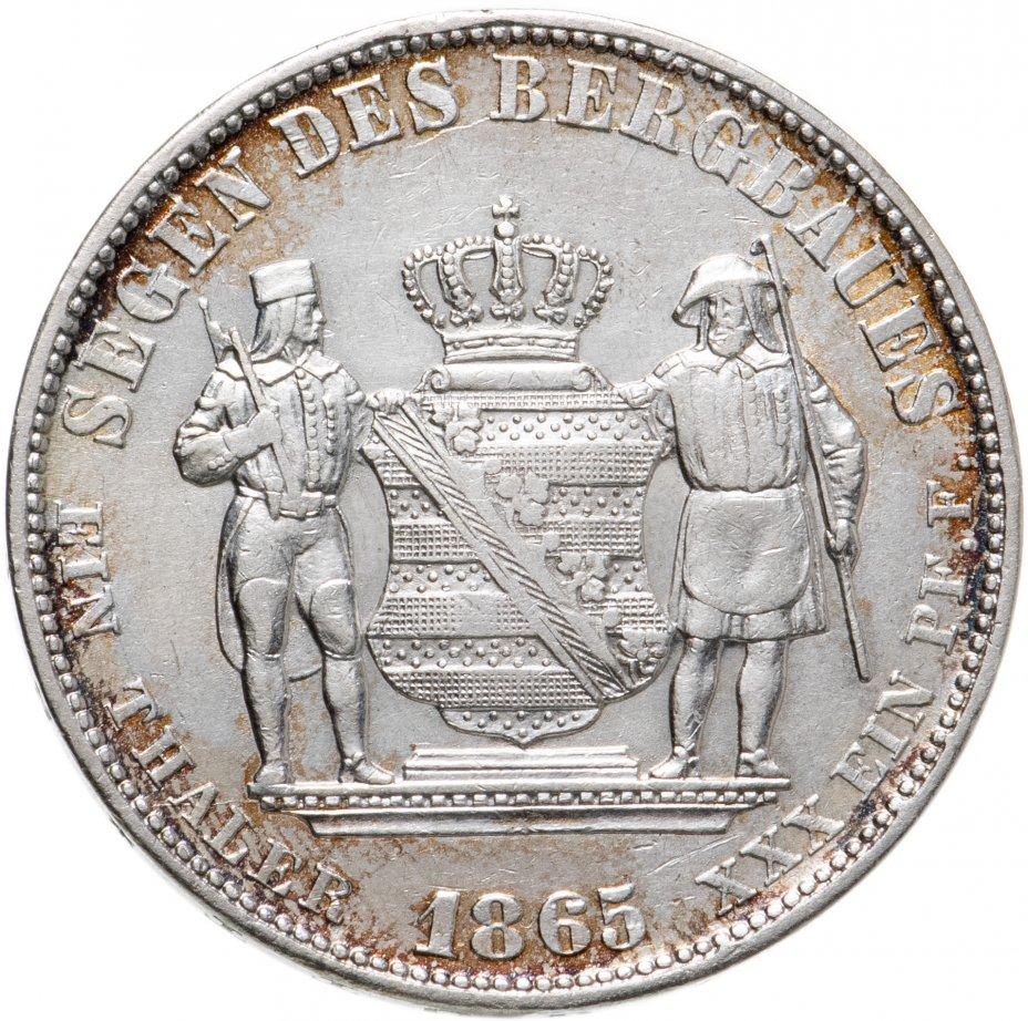 купить Германия Саксония 1 талер 1865