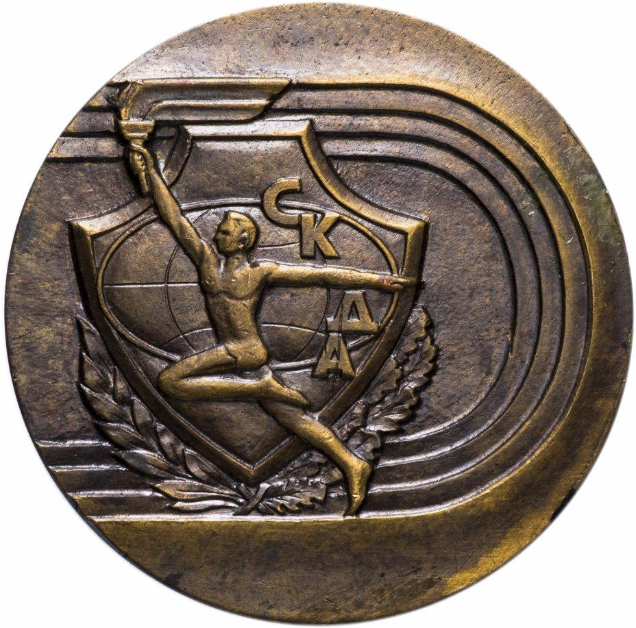 """купить Медаль """"20 лет спортивному комитету дружественных армий (СКДА)"""""""