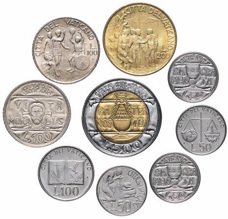 купить Ватикан набор из 9 монет 1991-1994