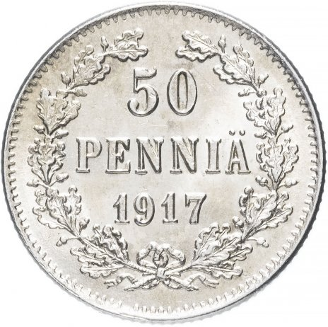 купить 50 пенни (pennia) 1917 S гербовый орёл без корон