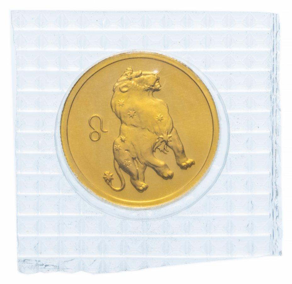 купить 50 рублей 2003 ММД  Лев