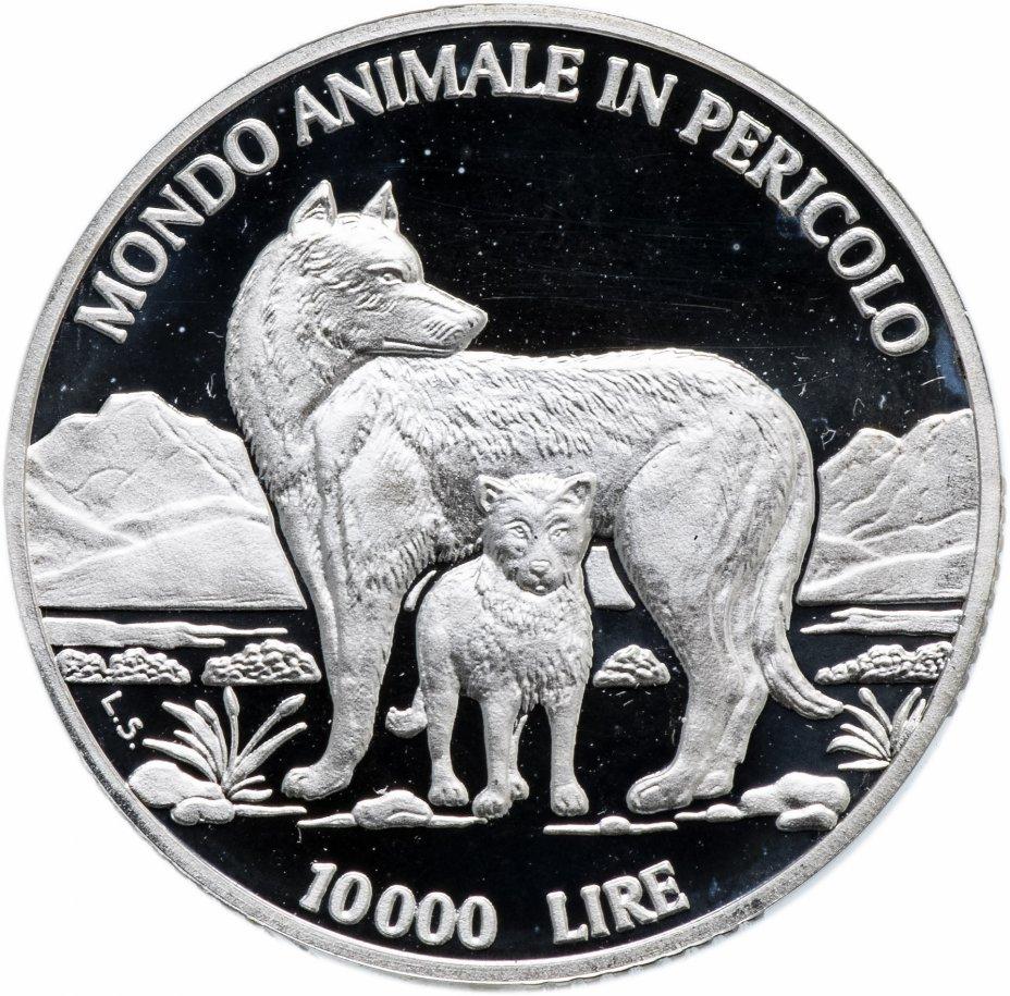 """купить Сан-Марино 10000лир (lire) 1996 """"Животный мир в опасности - Волк"""""""