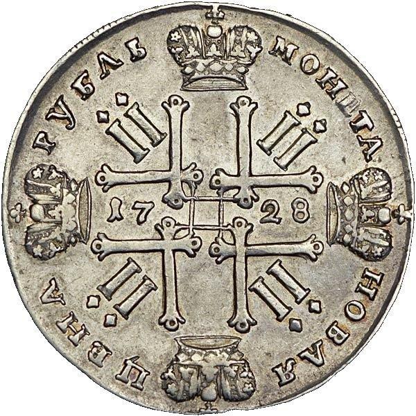 купить 1 рубль 1728 года ПЕРТЪ