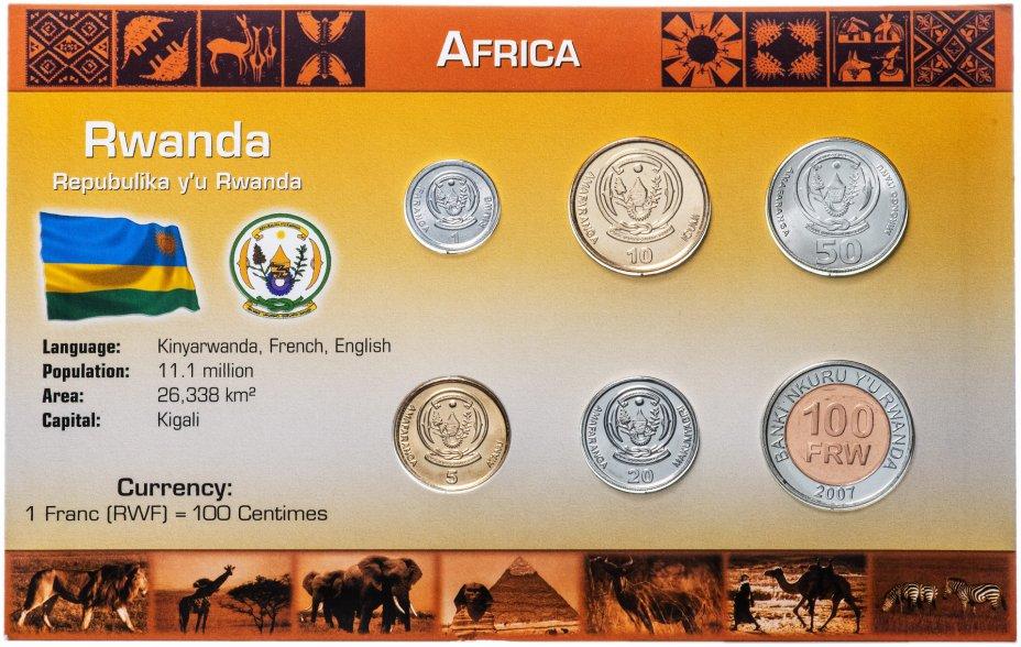 купить Руанда набор монет 2003-2007 (6 монет в буклете)