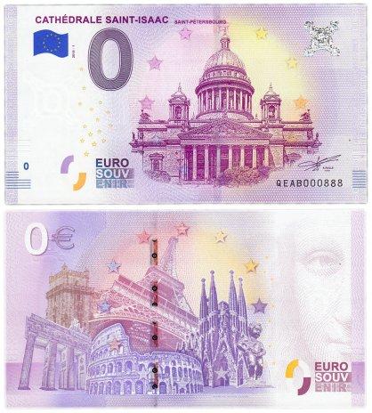 купить 0 евро (euro) Санкт-Петербург  «Исаакиевский собор» 2018 Номер 000888
