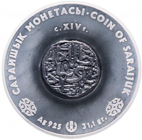 "купить Казахстан 500 тенге 2008 ""Монета Сарайчика"""