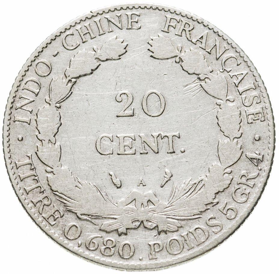 купить Французский Индокитай 20сантимов (centimes) 1923