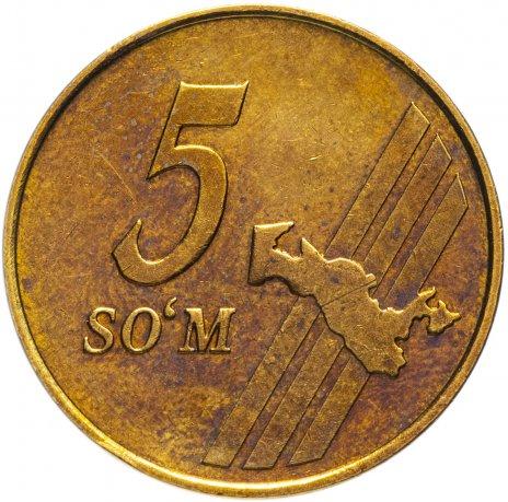 купить Узбекистан 5 сум 2001