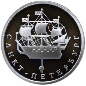 Картинки по запросу юбилейный рубль 300 лет Санкт Петербургу