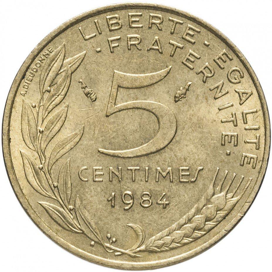 купить Франция 5 сантимов 1984
