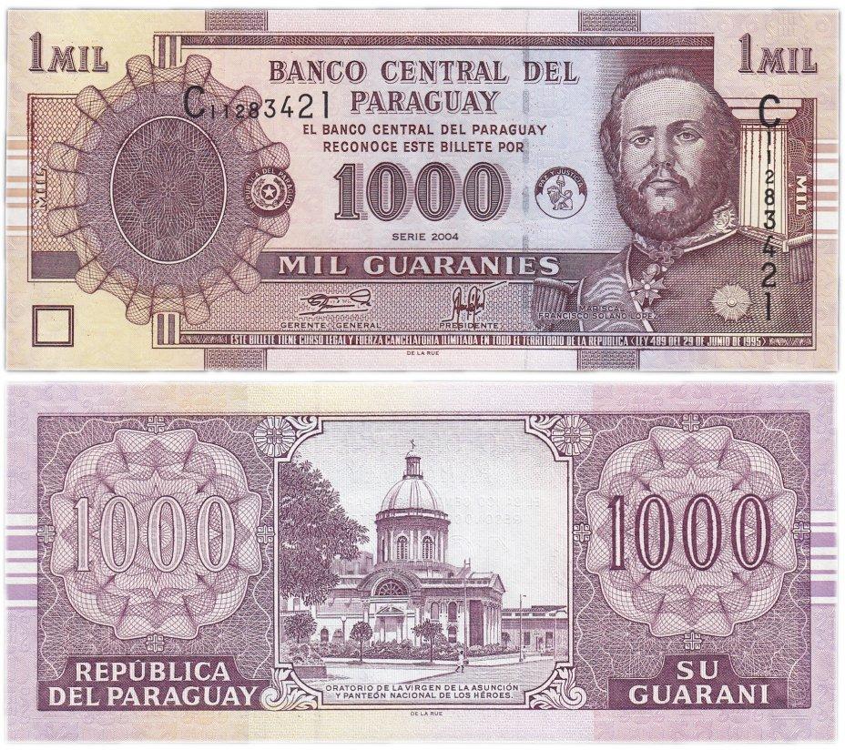 купить Парагвай 1000 гуарани 2005 (Pick 222b)