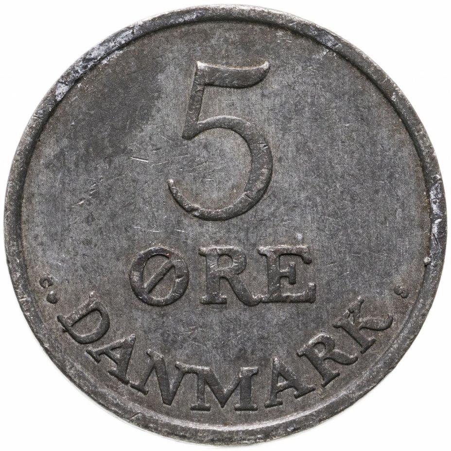 купить Дания 5 эре (ore) 1950-1964, случайная дата