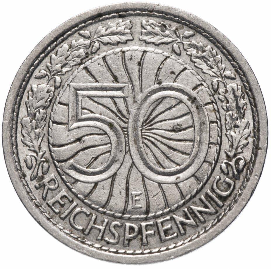 купить Германия 50 рейхспфеннигов (reichspfennig) 1928 E