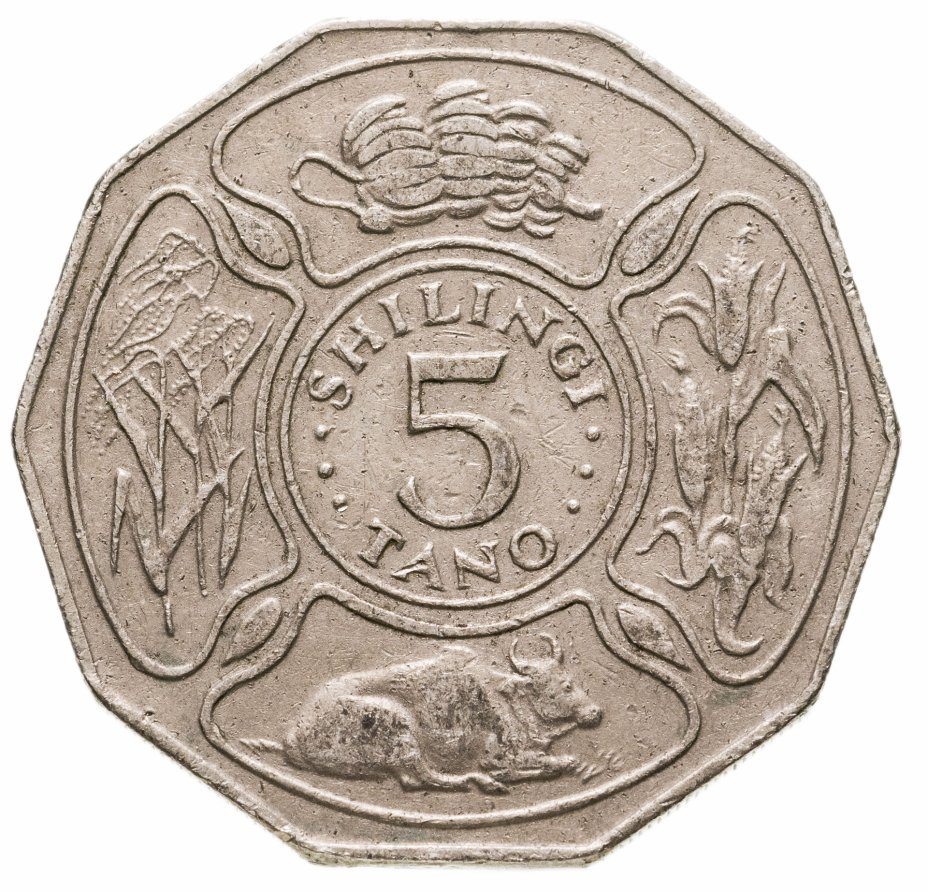 купить Танзания 5 шиллингов (shillings) 1980
