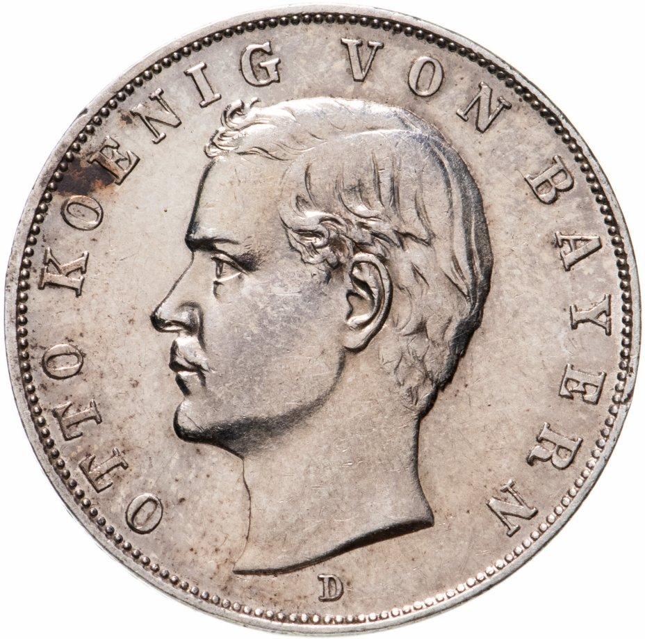 купить Германская Империя, Бавария 3 марки 1912