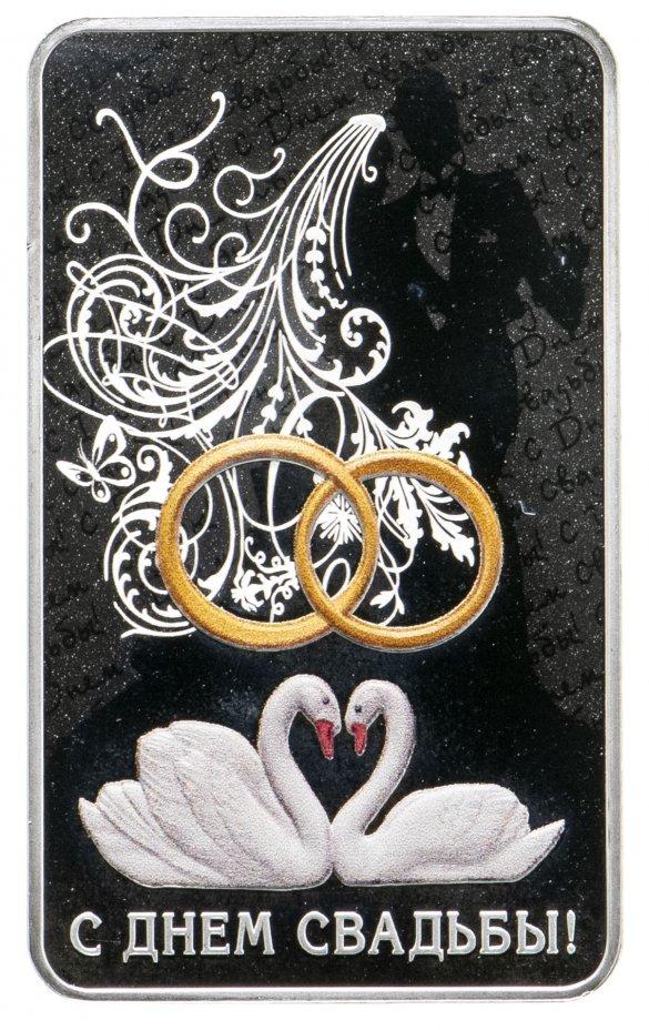 купить Лаос 50000 Кип 2017 «С днем свадьбы!» в футляре с сертификатом