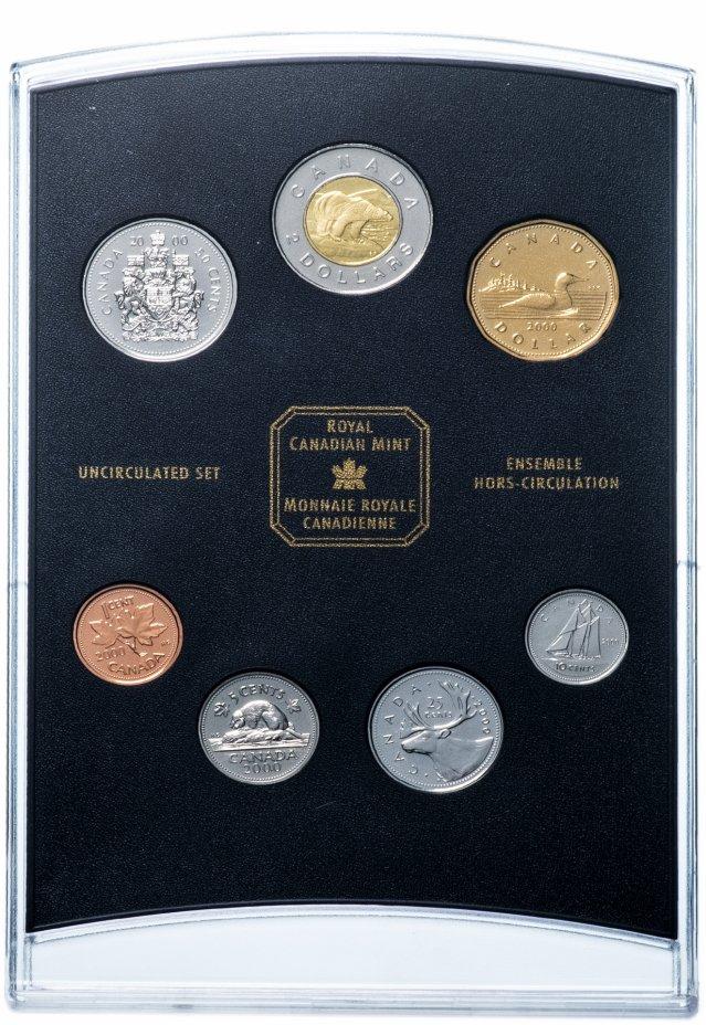 купить Канада набор монет 2000 (7 монет в жесткой упаковке)