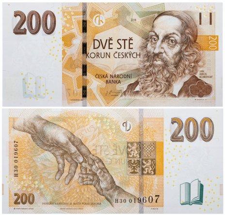 купить Чехия 200 крон 2018 (Pick 29a)