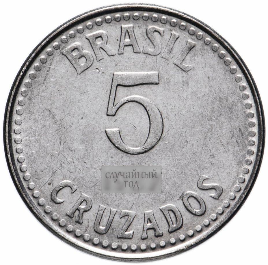 купить Бразилия 5 крузадо (cruzados) 1986-1988, случайная дата