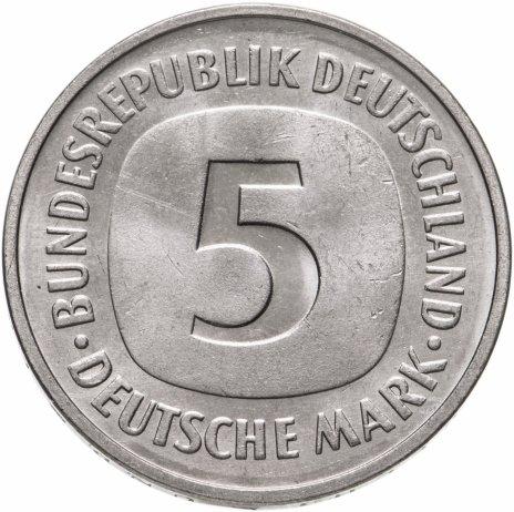 купить Германия (ФРГ) 5марок (mark) 1987 G