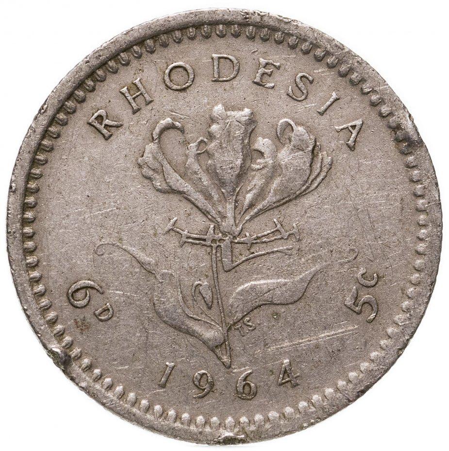 купить Родезия 6 пенсов - 5 центов 1964