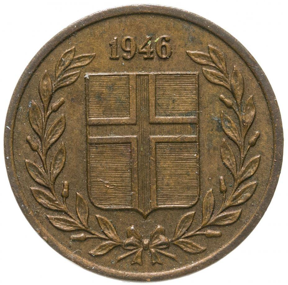 купить Исландия 1 эйре (eyrir) 1946