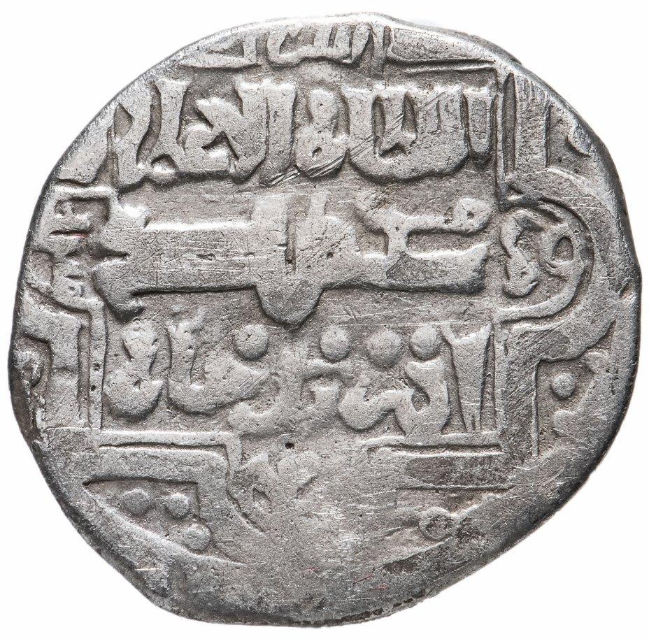 купить данг хана Узбека, чекан Сарай 712-741 г.Х.