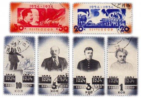 купить 1934 год 10-летие смерти В.И. Ленина (1870-1924) гашеные