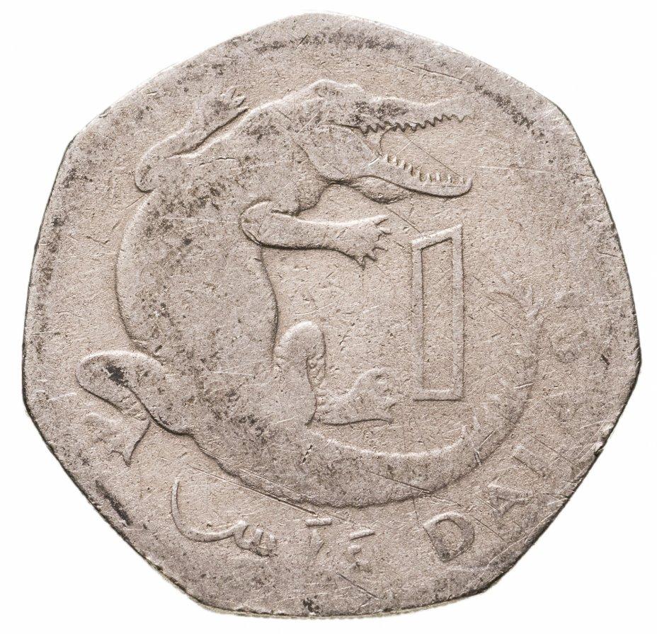 купить Гамбия 1 даласи (dalasi) 1998