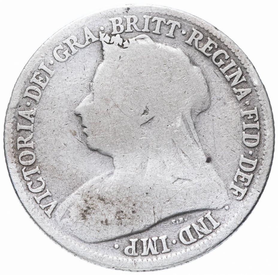 купить Великобритания 1 шиллинг (shilling) 1897