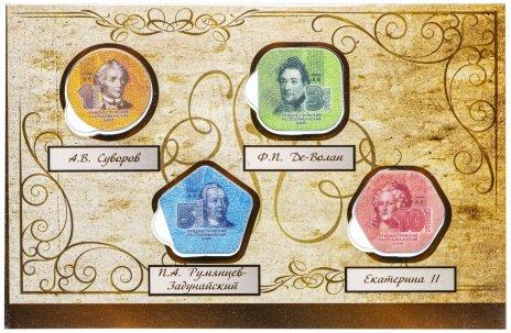 купить Приднестровье  набор из 4-х монет 2014, в буклете